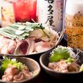 もつ鍋を囲んで皆でワイワイ!飲み放題は1500円~!福岡の地酒もご用意いたしております!