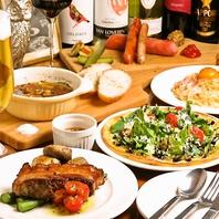 お酒に合う前菜から、しっかり満足できるお食事まで☆