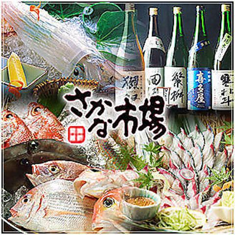 名物【ヤリイカの活き造り】を始め新鮮な鮮魚をお手頃価格でお楽しみいただけます♪