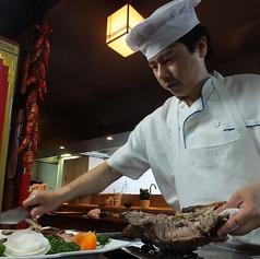 本格中華料理 紹興酒家のおすすめ料理1