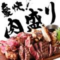 がむしゃら 新橋店のおすすめ料理1