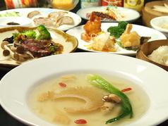 香港食卓のおすすめポイント1