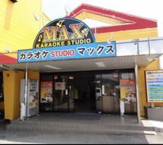 カラオケスタジオMAX&どさん子大将 秦野店&まごころ弁当 秦野店の写真
