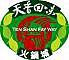 薬膳火鍋専門店 天香回味 銀座店のロゴ