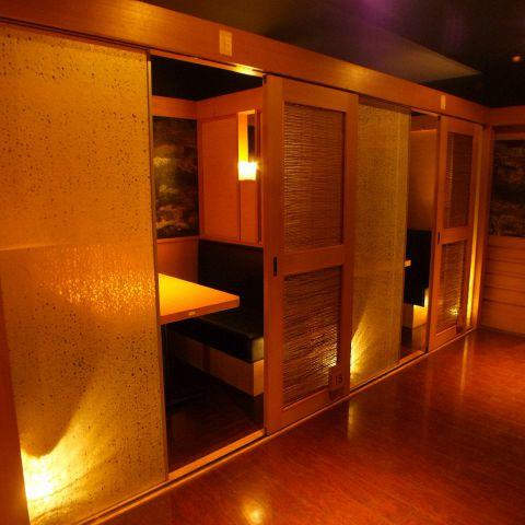 仙台 居酒屋 千代の 蔵 公式 よ やく サイト