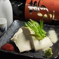 これぞ豆腐!「恋豆腐」-そのままで-:480円