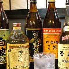 居酒屋 くぅ 長崎の雰囲気1