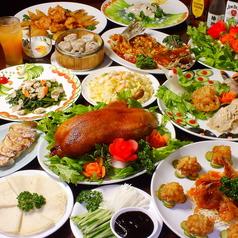 中国料理 唐辛子の写真