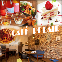 CAFE RELAI...のサムネイル画像
