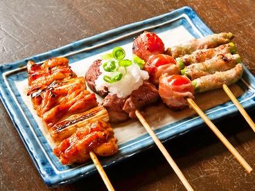 我家 勝田台店のおすすめ料理1