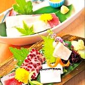 美肴&美酒 むらさきのおすすめ料理2