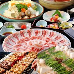 個室 魚 肉バル マグロセンター カンパイ屋 新宿本店のコース写真