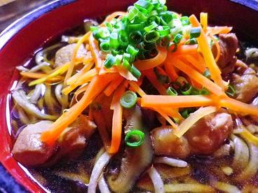 駿河流手打そば 金太郎のおすすめ料理1
