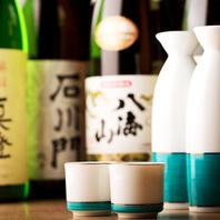 厳選した日本酒・焼酎とこだわりの地酒を豊富にご用意!