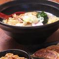 料理メニュー写真天水麺