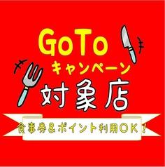 昭和食堂 太田川駅前店の雰囲気1