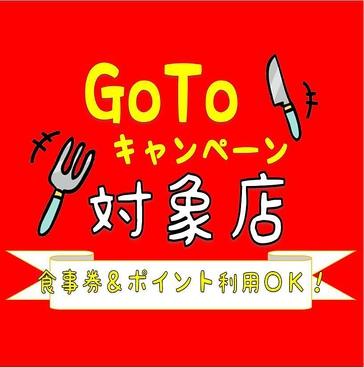 昭和食堂 柳橋市場店の雰囲気1