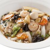 青冥(ちんみん)が約半世紀守り続ける伝統の味、五目あんかけ焼そば。