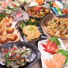 中華居酒屋 金の月 水天宮前店のおすすめ料理1