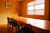 和想食ラウンジ香奥のおすすめポイント2