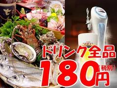 魚河岸ダイニング さんきゅう 金山北店のおすすめ料理1