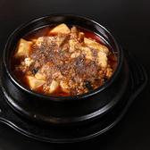 泰雅のおすすめ料理2