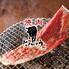 焼肉にくがとう 千葉駅前店のロゴ