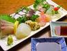 お食事処 山清のおすすめポイント1