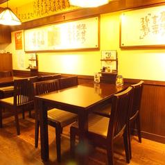 京町家の老舗感も感じることのできるお洒落な店内。京都の観光に来られた方は京都感を存分に感じることが出来ます。特に手書きのメニューは必見です。