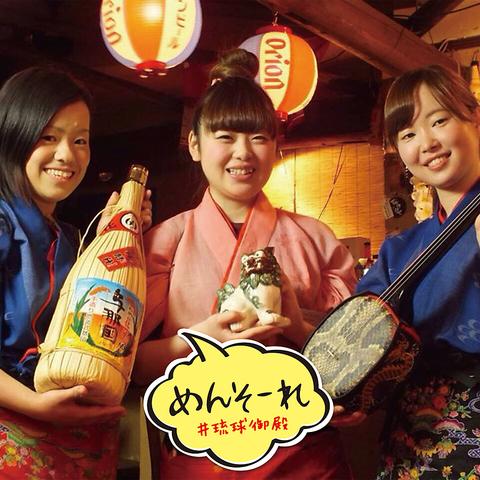 沖縄直送食材の「本物の沖縄料理」と、オリオンビールを生で楽しめる店。〆は沖縄そば