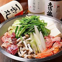 串カツ 焼鳥 いぶき 京都西院店のコース写真