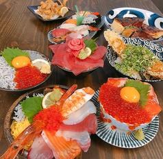 お魚食堂こたやの写真