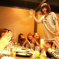 岡山駅の宴会はゆったり落ち着ける和の個室空間居酒屋!