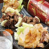 居酒屋 いちのおすすめ料理2
