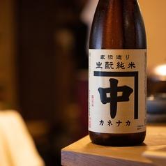 日本酒 國酒 こくしゅのおすすめ料理1