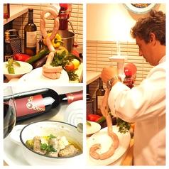 Arcuore アルクォーレのおすすめ料理1