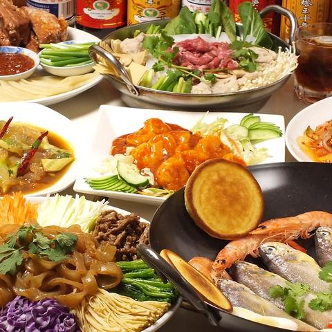 ☆本格中華と鍋が絶品☆ボリュームあり、見た目も豪華な鍋は大人気♪ぜひご注文を◎