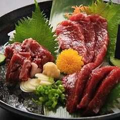 九州 熱中屋 新橋LIVEのおすすめ料理2