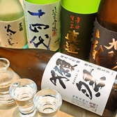 【こだわり2】日本酒・焼酎・果実酒など豊富なお酒が嬉しい。仕入れによって内容変更!プレミアムブランドも勢揃い♪