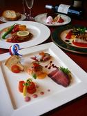 とやま自遊館 レストラン シャトー 富山のグルメ