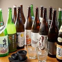 日本酒・焼酎などドリンクが豊富で宴会にはもってこい