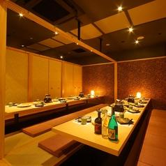 個室居酒屋 ゆずの庭 川西店の雰囲気1