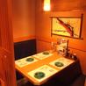 庄や 新高島平店のおすすめポイント2