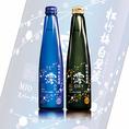 豊富なドリンクメニューが自慢です。松竹梅白壁蔵「澪」スパークリング清酒(572円)マスカットを思わせる風味、口に広がるやさしい甘みと酸味の「澪」。りんごを思わせる風味、すっきりとした爽やかでキレのある飲み口の「澪DRY」。女性でも飲みやすいスパークリング清酒です。