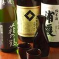 【地酒豊富】東北6県の地酒は勿論、季節のオススメもご用意!初心者の方でも飲める一杯もご用意しております♪