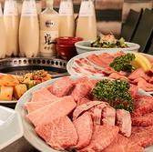 焼肉 肉どうしのおすすめ料理2