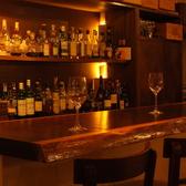 バル アラディ Bar Aladiの雰囲気2
