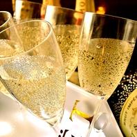 シャンパンをお手ごろに☆