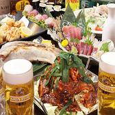 居酒屋 いちのおすすめ料理3