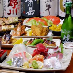 居酒屋いかり屋 目黒川店のおすすめ料理1